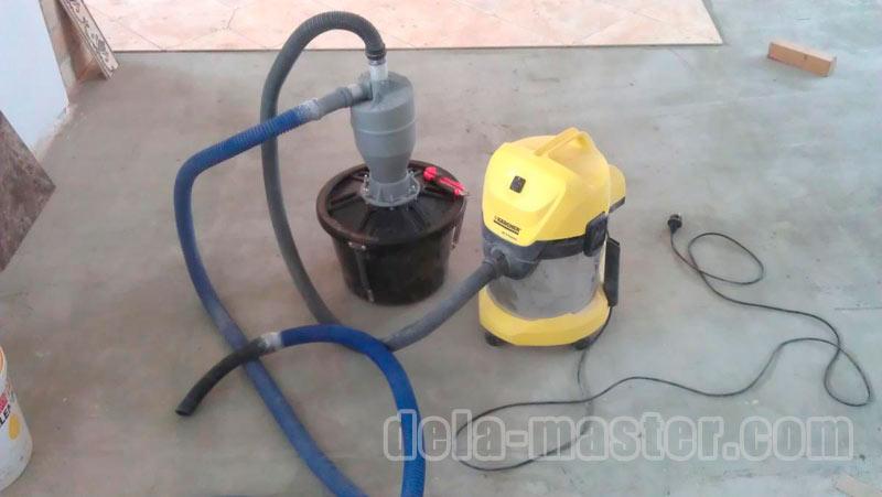 Фильтр циклонный для пылесоса